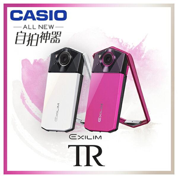 CASIO TR70 群光公司貨 12期零利率 單機版 送原廠皮套  預計3/5出貨~