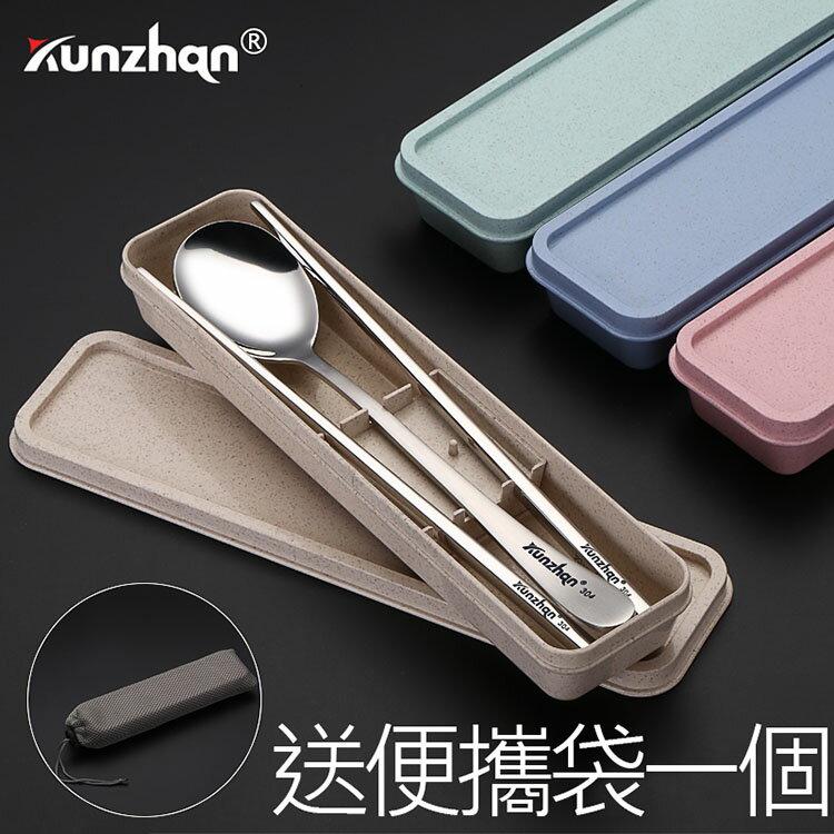 德國Kunzhan 304不銹鋼筷子湯匙套裝環保學生旅行便攜餐具盒二件組