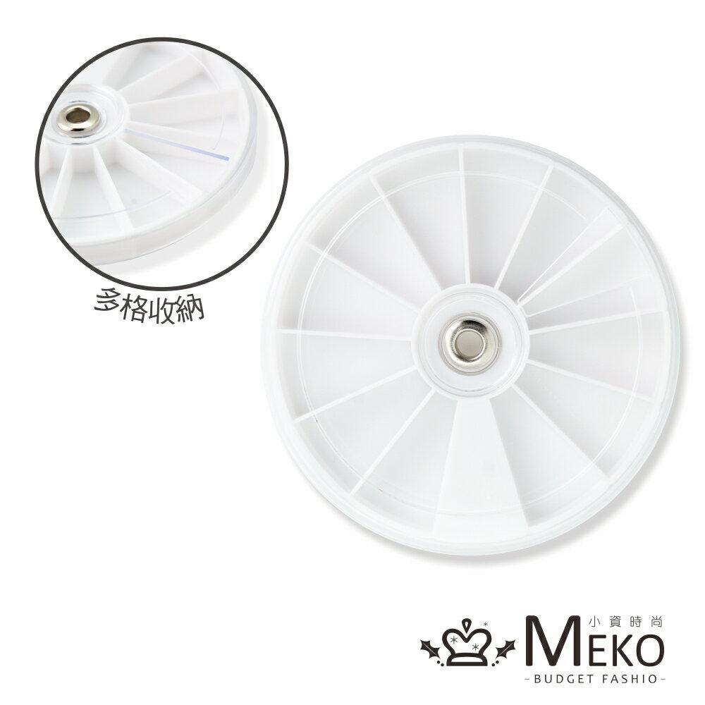 【MEKO】美甲飾品收納盒(大)