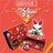 【賀★數位時代網路百強得獎】DoGa香酥脆椒禮盒+公仔★只要599元!超限時特惠!搶購趁現在(*゚∀゚*) 0