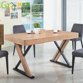 【綠家居】歐德拉 原木紋 4.3尺黑鐵砂餐桌