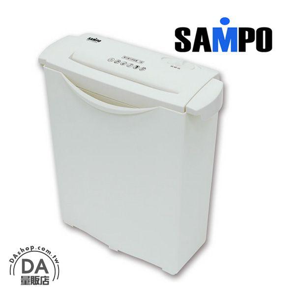 《DA量販店》聲寶 SAMPO 多功能 碎紙機 CB-U1005SL 內斂灰(W89-0095)