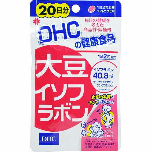 日本DHC 大豆異黃酮 (大豆精華) 20日分 40粒入【JE精品美妝】
