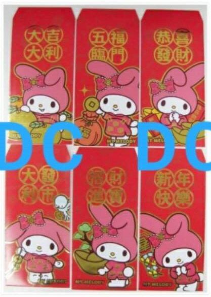 大賀屋 日貨 美樂蒂 中式紅包袋 五入 紅包袋 壓歲錢 美樂蒂 Melody 三麗鷗 Sanrio 正版 T00011829