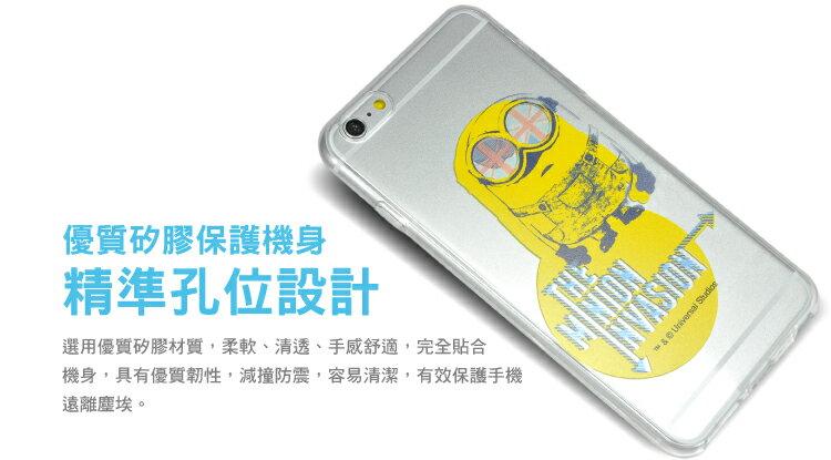[APPLE]小小兵透明手機殼-英國小兵 正版授權 矽膠 軟殼 手機套 4.7吋 5.5吋[其他型號/I6,I6S/I6+,I6s+] 2