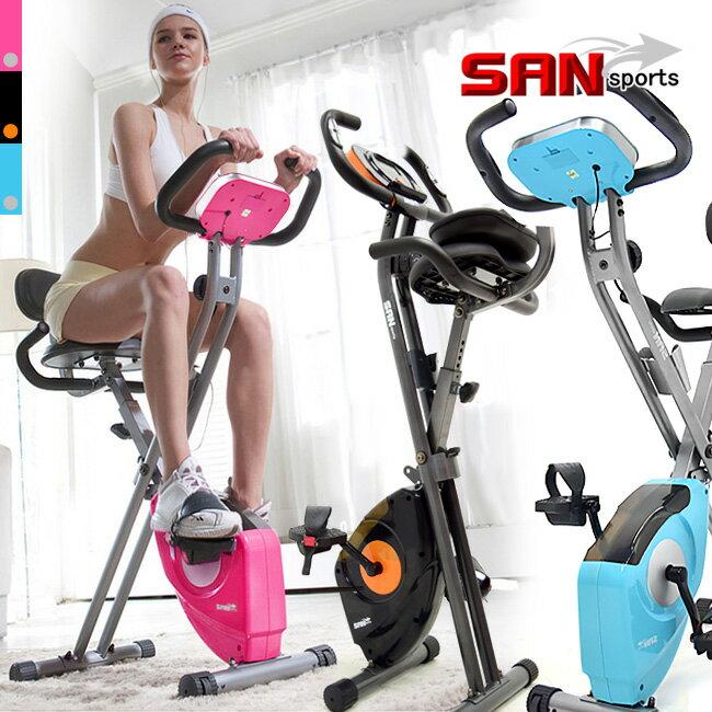 【SAN SPORTS 山司伯特】飛輪式磁控健身車(超大座椅+舒適椅背)室內折疊腳踏車.摺疊美腿機.運動健身器材.推薦哪裡買C149-020