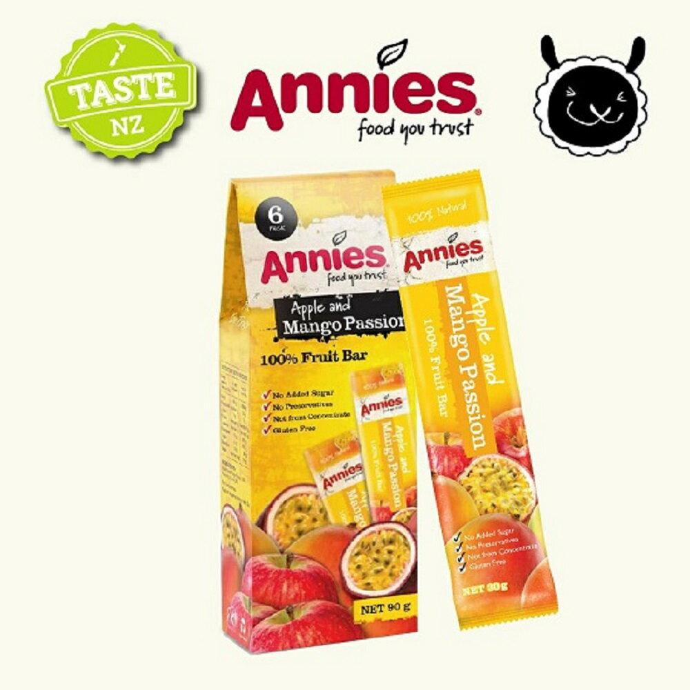 【壽滿趣- 紐西蘭原裝進口】Annies 全天然水果條(草莓/波森莓/百香芒果,任選 3盒共18片) 3