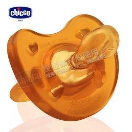 ~淘氣寶寶~義大利 CHICCO 舒適哺乳~乳膠拇指型安撫奶嘴