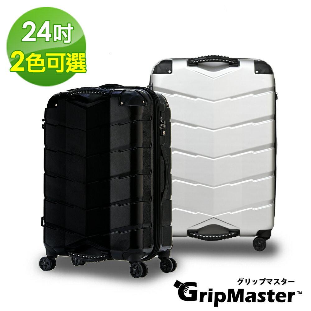 日本 GripMaster 24吋 閃電輕騎士 雙把手拉鍊式硬殼行李箱-2色可選 0