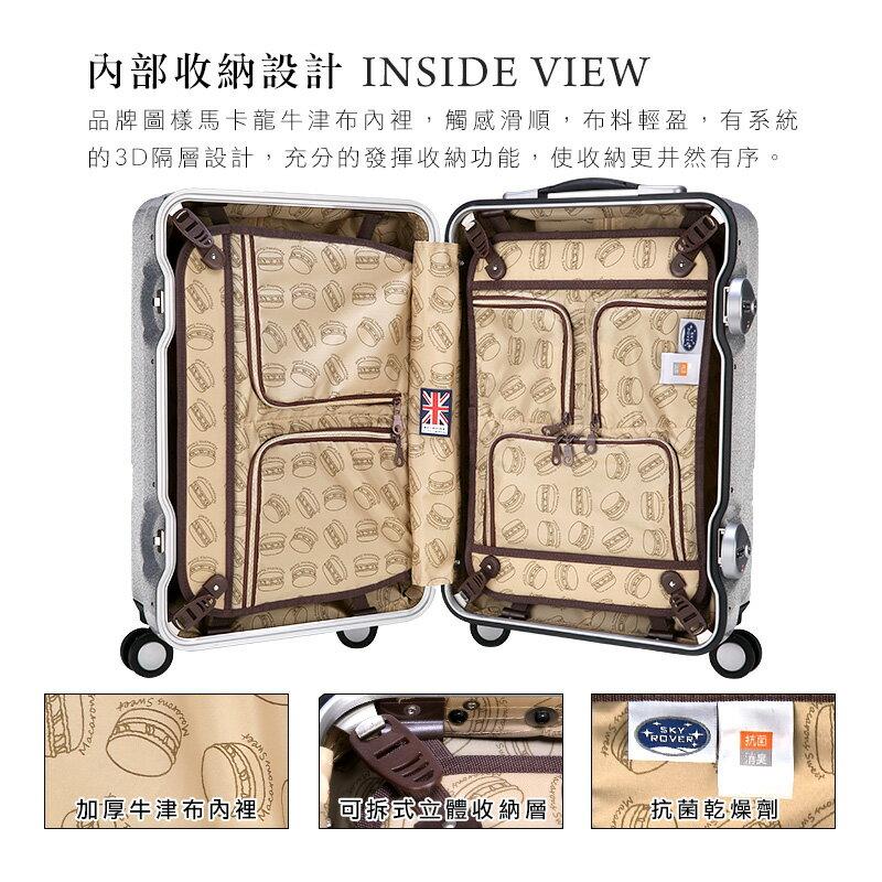 SKY ROVER 26吋魔幻星辰鋁框硬殼行李箱-星空銀 7