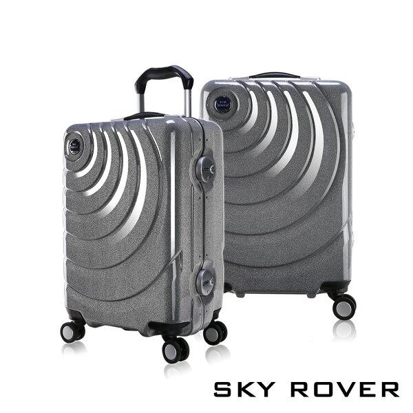 SKYROVER24吋魔幻星辰鋁框硬殼行李箱-星空銀