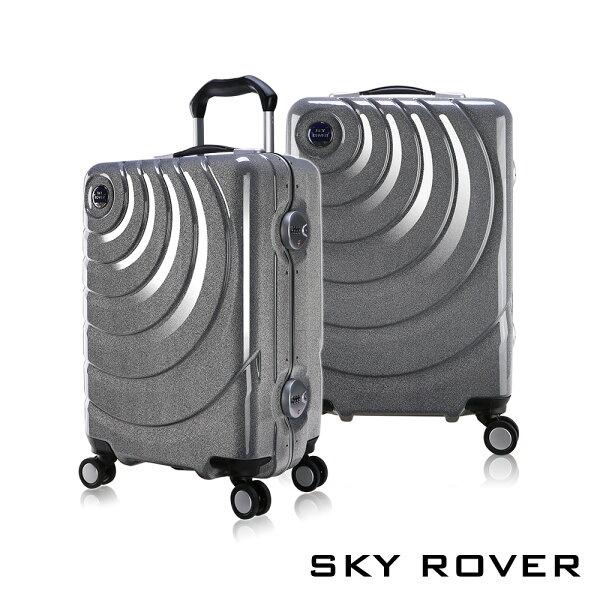 SKYROVER26吋魔幻星辰鋁框硬殼行李箱-星空銀