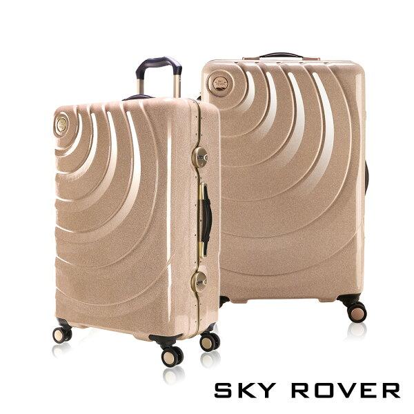 SKYROVER28吋魔幻星辰鋁框硬殼行李箱-魔幻金