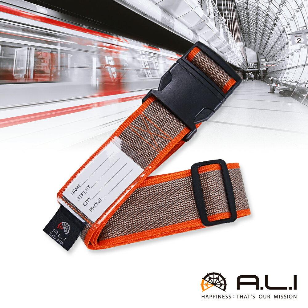 【A.L.I】亮彩行李箱束帶/行李綁帶-橘色
