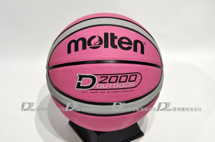 【登瑞體育】MOLTEN 基本款橡膠7號籃球  B7T2005PH