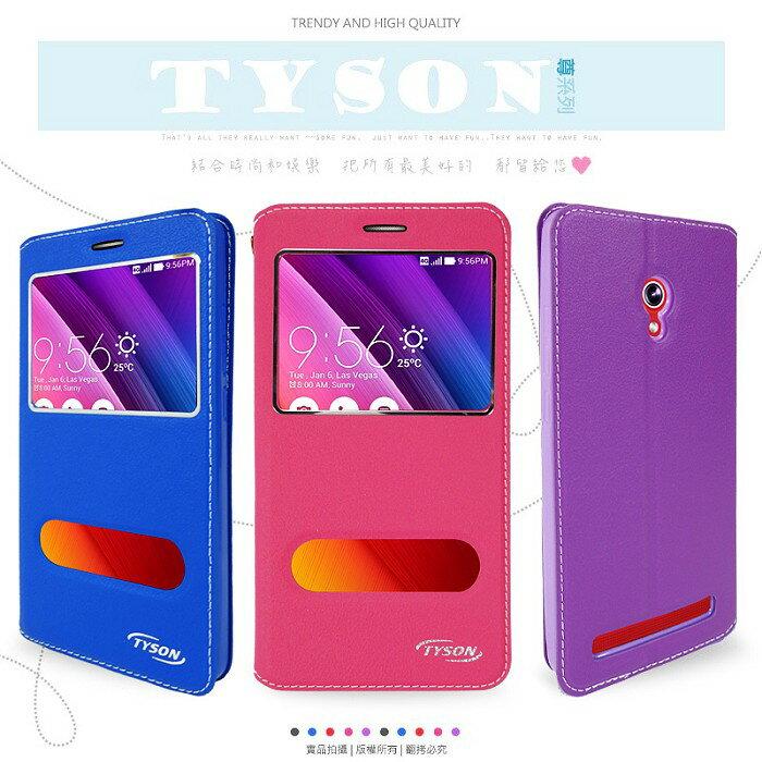 ASUS ZenFone6 A600CG T00G/A601CG Z002 尊系列 雙視窗皮套/保護套/手機套/保護手機/免掀蓋接聽/軟殼