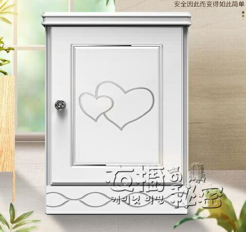 保險櫃家用小型密碼指紋保險箱防盜隱形wifi監控床頭櫃55cm保管箱