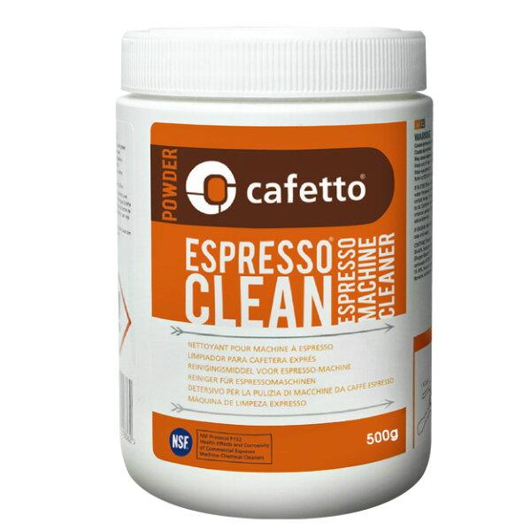金時代書香咖啡cafettoE25121義式咖啡機清潔粉500gHG0027