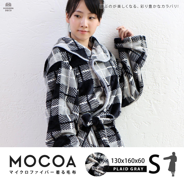 睡袍 / MOCOA摩卡毯。短版超細纖維舒適懶人毯/睡袍-灰格紋/ 日本MODERN DECO