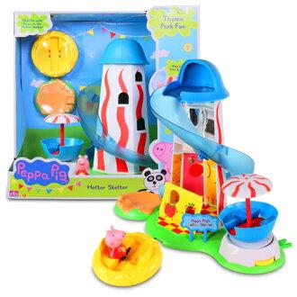 粉紅豬小妹歡樂樂園系列-高塔滑梯小樂園/ Pepap Pig Theme Park Deluxe Helter Skeller / 伯寶行