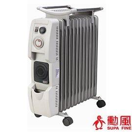 ★杰米家電☆『勳風』HF-2112 葉片式恆溫陶瓷電暖爐(12片)