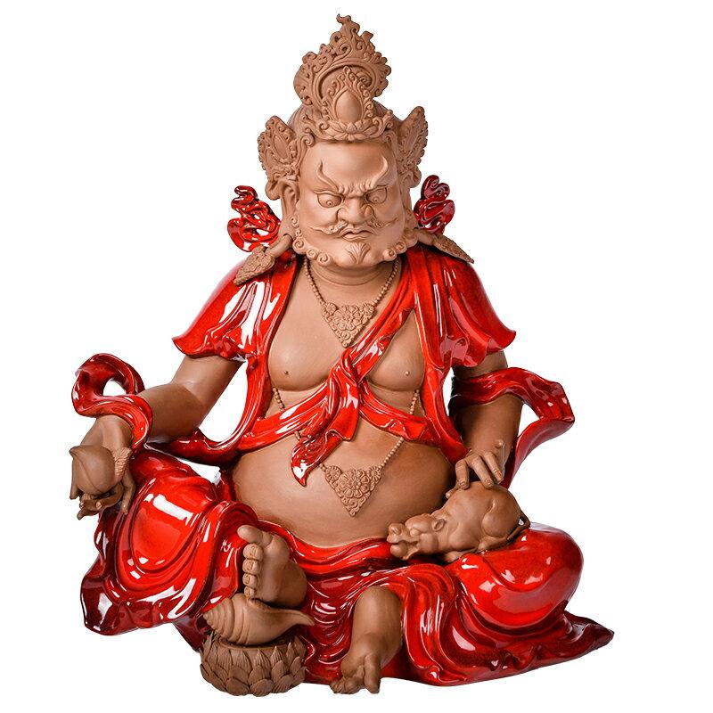 陶瓷家用密宗藏傳護法財神 佛教黃財神供奉 尼泊爾大財神招財擺件