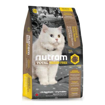 ★優逗★nutram 紐頓 T24 無穀全能系列 無穀貓 鮭魚 1.8KG/1.8公斤