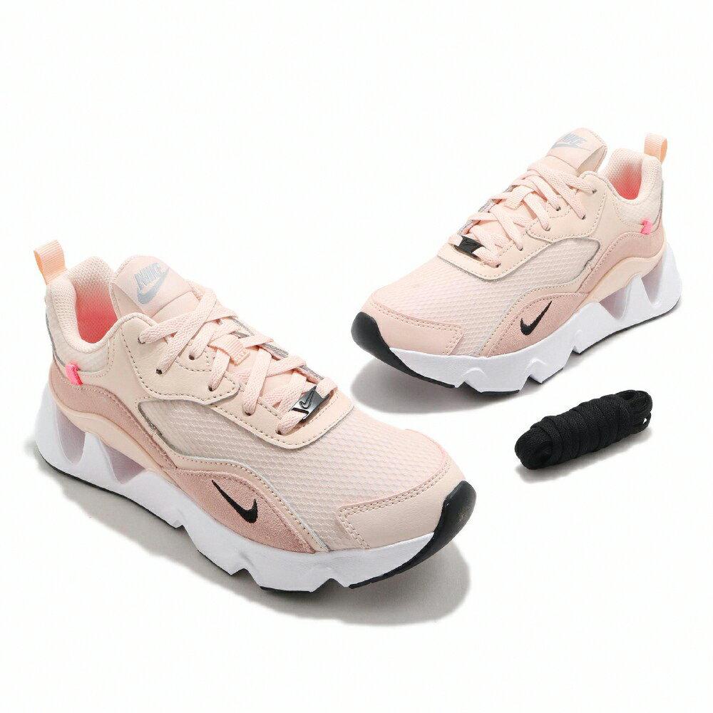 超取$499免運 ▶帝安諾 - 實體店面 NIKE WMNS RYZ 365 II 2代 女 運動鞋 仙女粉 增高 CU4874800