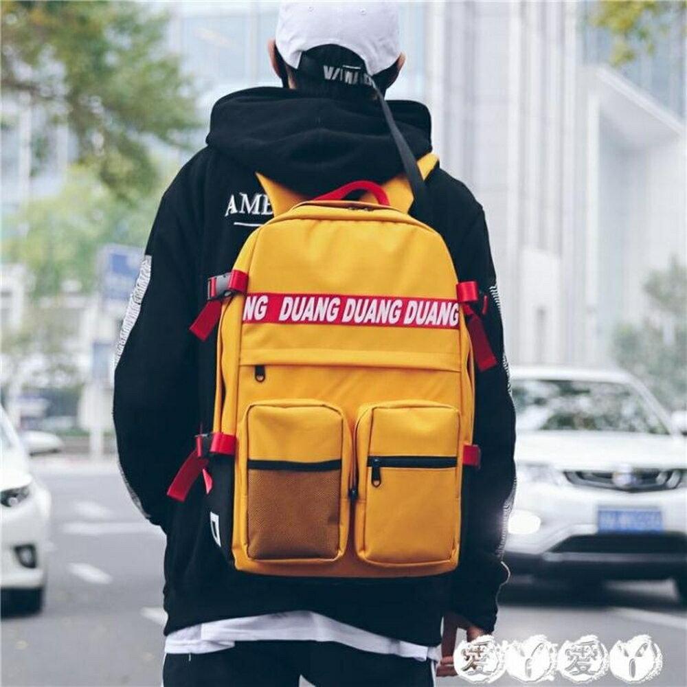 電腦包     雙肩包男15.6寸大容量電腦旅行背包潮韓版學院風高中學生書包女 愛丫愛丫 母親節禮物
