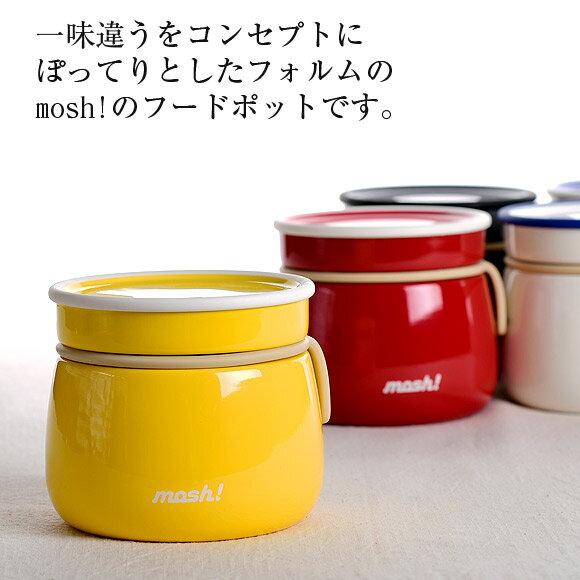 日本mosh!  /  可愛牛奶瓶造型不鏽鋼保溫罐  湯罐 350ml  /  dos-m3012  /  日本必買 日本樂天直送(3290) 1