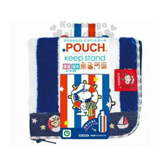 〔小禮堂〕Snoopy 史努比 多功能毛巾布水壺袋《藍白條紋.海軍風》可裝500ml水瓶