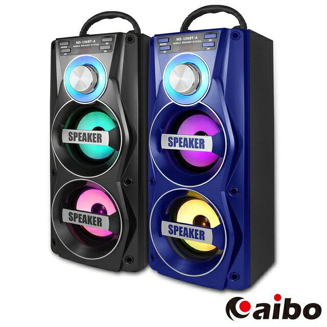 【迪特軍3C】aibo L106 行動卡拉OK 手提木質無線藍牙喇叭(MIC/AUX/隨身碟/TF卡/FM) 音響 藍芽音響 藍牙喇叭 音箱