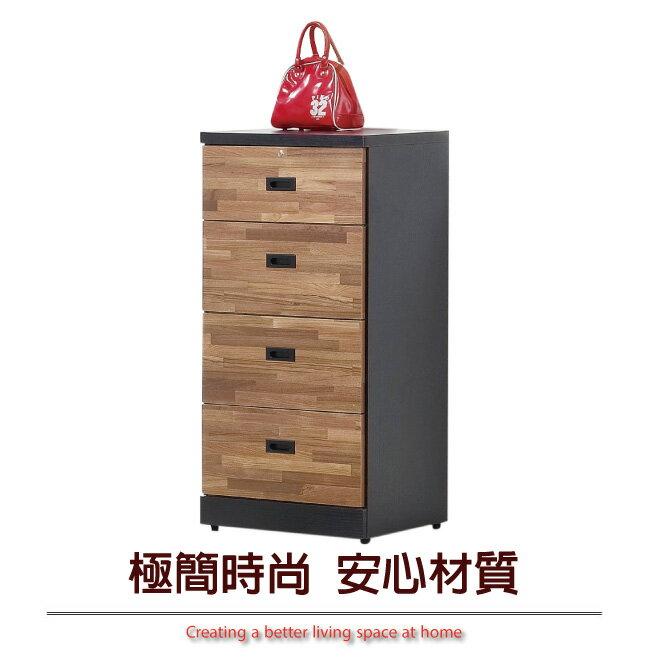【綠家居】馬可夫 時尚2尺四抽斗櫃/收納櫃