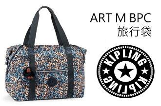 OUTLET代購【KIPLING】旅行袋 斜揹包 肩揹包 媽媽包 彩墨色