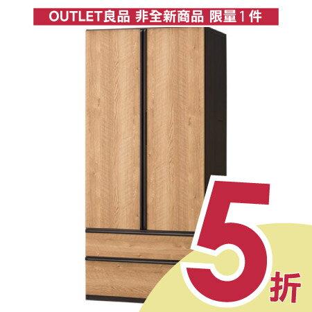 ◎(OUTLET)衣櫥 NEEDS3 80WR MBR / DBR 福利品 NITORI宜得利家居 0