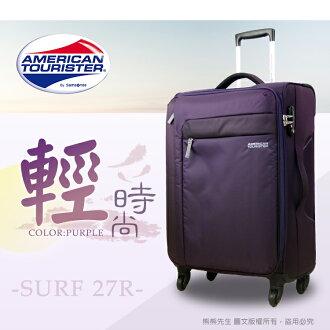 《熊熊先生》美國旅行者 American Tourister - 行李箱|登機箱 20吋 27R 極輕量SURF 海關鎖(送好禮)