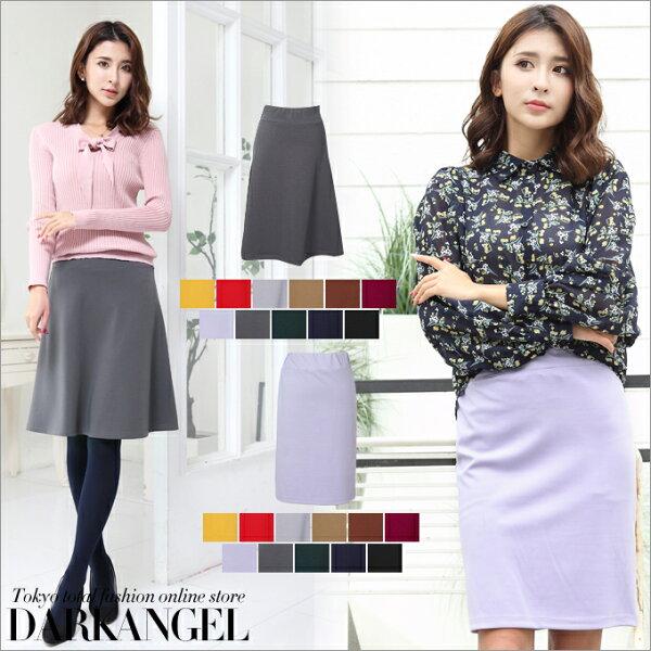 日本必買女裝DarkAngel女士時尚緊身裙-免運代購