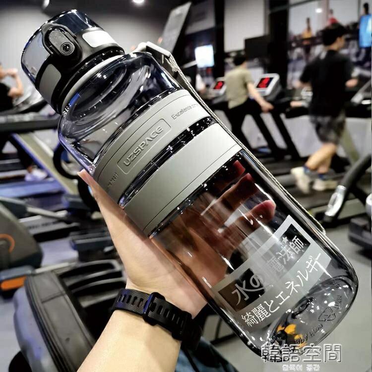 運動水杯大容量男健身水壺戶外2000ml超大杯子塑料便攜1000ml水瓶