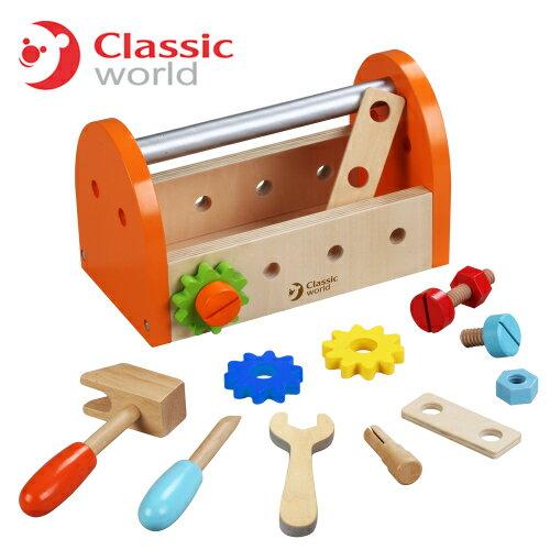 挺趣生活精品館:德國classicworldG3511工具組