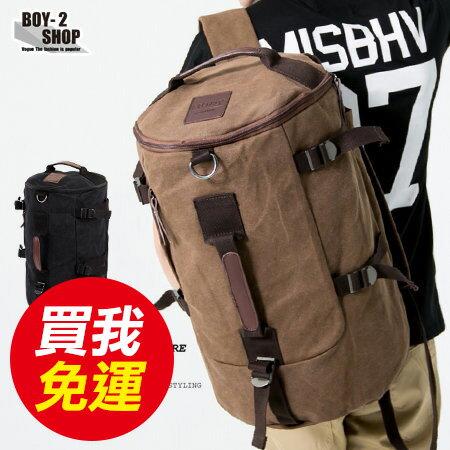 ☆BOY-2☆【NQ-KE0080】拳擊帆布後背包-2色 現+預