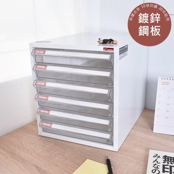【A4-106P】六層桌上櫃鋅鐵合金10倍防鏽樹德MIT台灣製文件櫃桌上櫃資料櫃收納櫃