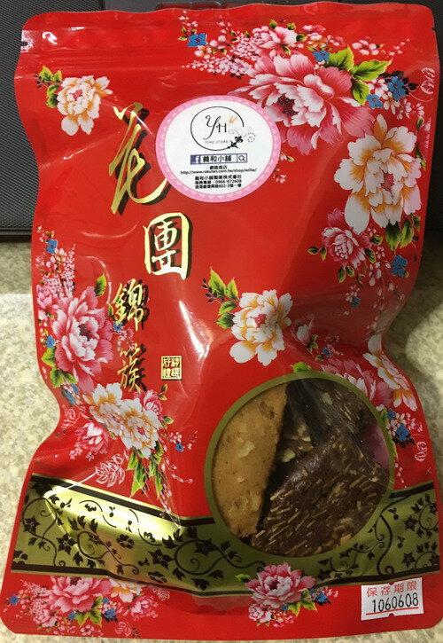 ^(綜合^)比利時巧克力杏仁酥餅 奶香核桃原味酥餅^(共200g^)