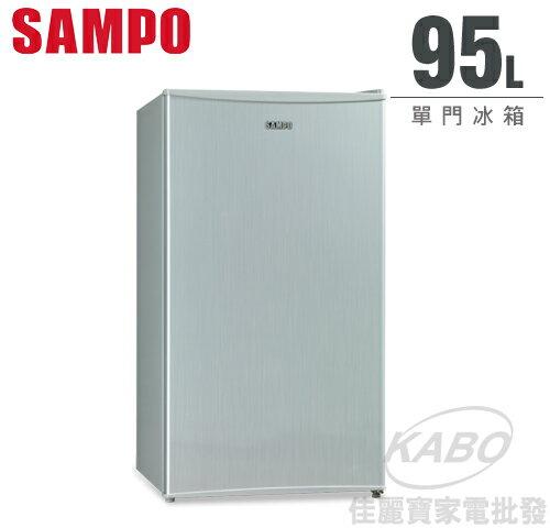 【佳麗寶】-(SAMPO聲寶)迷你獨享冰箱-單門冰箱-95公升SR-A10