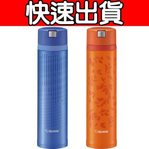 象印600ml保溫杯/保溫瓶-2色【SM-XC60】