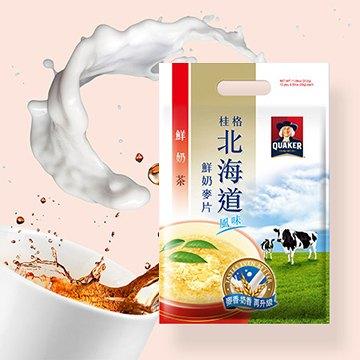 安康藥妝 桂格 北海道鮮奶茶鮮奶麥片28g*12入/ 袋