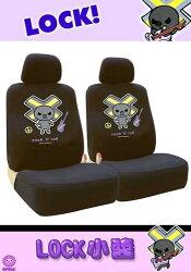 權世界@汽車用品 LOCK小醬 汽車前座椅套 (兩入) 黑色 LK-12009