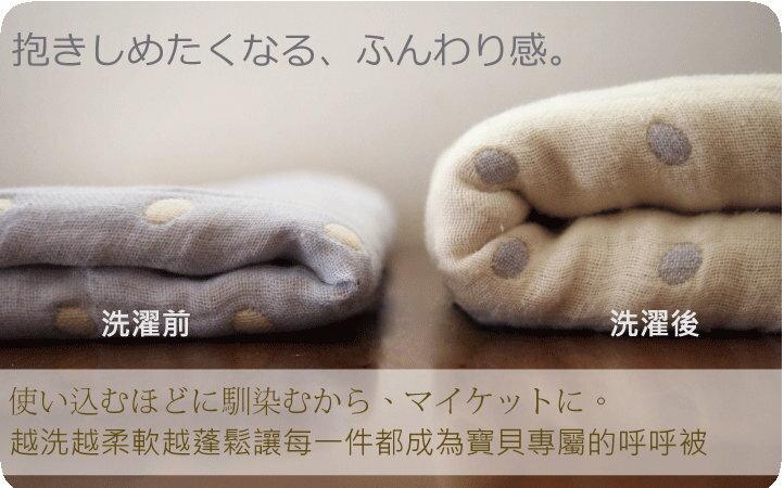 ollobaby瓦吉司 - HiBOU喜福 - 六層紗防踢背心 3~7歲 (水玉摩卡) 2