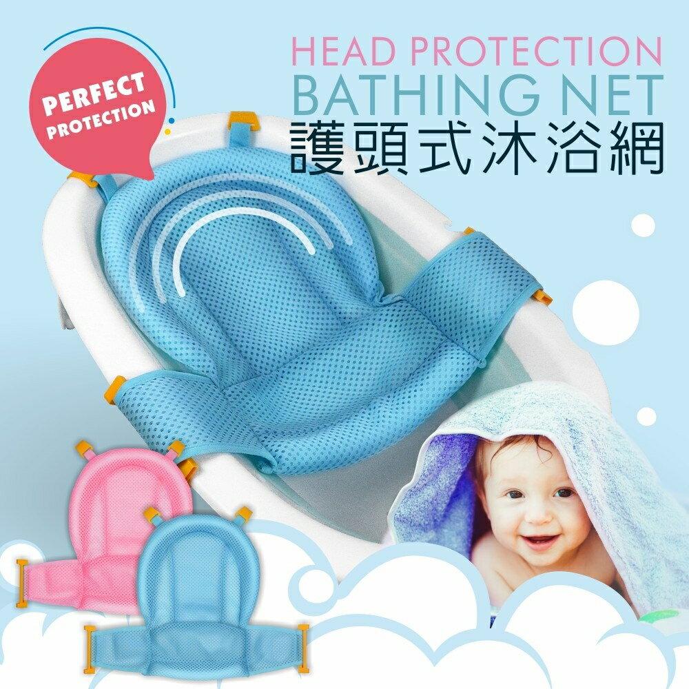 【藍色企鵝】PUKU 護頭式沐浴網