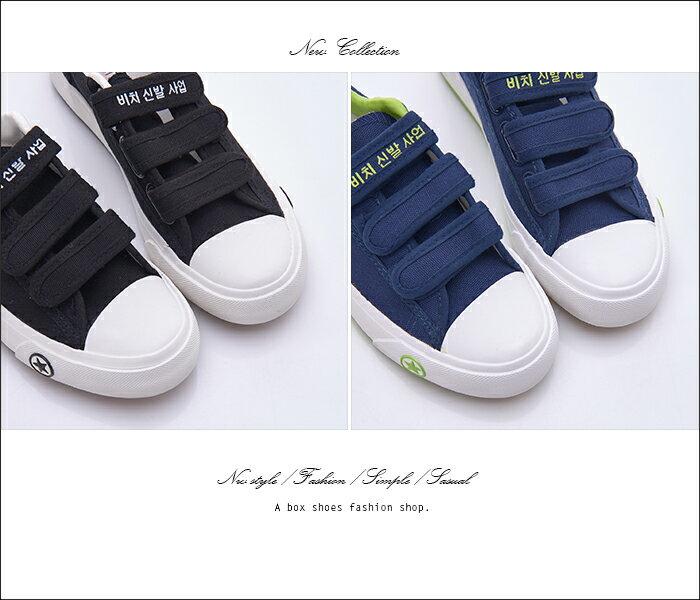 格子舖*【AA3823】基本款百搭時尚簡約 魔鬼氈穿拖 布面鞋帆布鞋 3色 2
