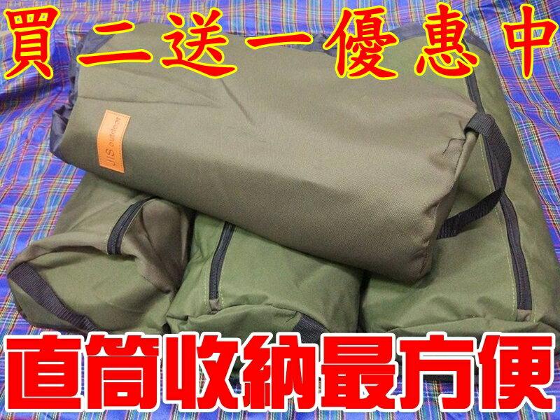 【珍愛頌】A286 直筒型收納袋 買二送一 圓柱形收納袋 野餐墊收納袋 睡袋收納袋 邊布 圍布 天幕 地墊 鋁箔墊 露營